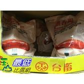 [COSCO代購] 促銷到9月28號 需低溫配送無法超取 台畜豬肉香腸1公斤 TAIWAN FARM SAUSAGE 1KG _C42452
