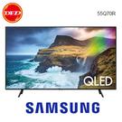 SAMSUNG 三星 55Q70R 直下式 電視 55吋 QLED 4K 量子電視 送北區桌裝 加送副廠遙控 公司貨
