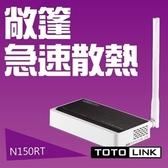 [富廉網] 【TOTOLINK】N150RT 家用無線寬頻分享器