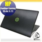 【Ezstick】HP Gaming 15-cb078TX 15-cb079TX 黑色立體紋機身保護貼 DIY 包膜