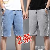 夏季牛仔短褲男士潮2021新款五分褲薄款馬褲寬鬆工裝休閒七分中褲