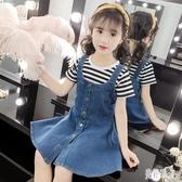 女童洋裝 背帶裙牛仔裙子潮2020新款洋氣韓版中大童春夏裝兩件套裝裙 DR34480【美好時光】