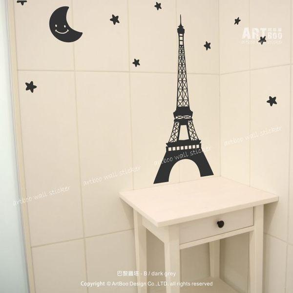 ☆阿布屋壁貼☆巴黎鐵塔 B -L尺寸 壁貼