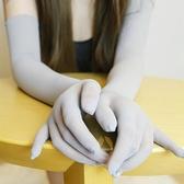 絲襪手套3D萊卡無縫絲襪手套新娘超薄長款性感女性五指手套白色絲襪套 嬡孕哺 免運