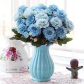 簡歐仿真花假花客廳家居裝飾花擺件室內干花塑料花假絹花套裝花藝【帝一3C旗艦】IGO