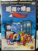 影音專賣店-Y32-020-正版DVD-動畫【狐尾小精靈】-國語發音