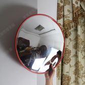 45cm道路交通廣角鏡凹透鏡PC球面鏡 轉角彎鏡 凸面防盜鏡WD  檸檬衣舍