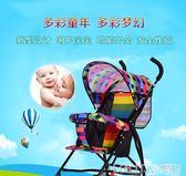 超輕便嬰兒推車夏季可坐簡易折疊便攜式手推傘車BB小孩寶兒童迷你igo LOLITA