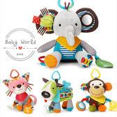 玩具 安撫玩具 車掛 嬰兒 安撫 響紙 哈哈鏡 牙膠 BW