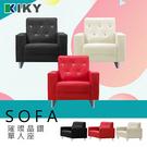 【KIKY】法式風華璀璨晶鑽 2人座皮沙發 設計師愛用款 門市可看黑色/乳白/紅色~Crystal