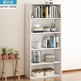 書櫃 書柜簡約現代學生落地書架儲物柜子小簡易置物架臥室家用辦公木質TW【快速出貨八折特惠】
