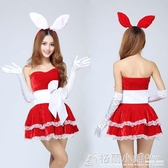 兔子裝兔裝演出服兔女裝誘惑兔女郎Party派對聖誕元旦兔裝錶服裝 格蘭小舖