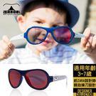 *蔓蒂小舖孕婦裝【M0010】*瑞士SHADEZ 兒童可彎折抗UV太陽眼鏡.設計師款.3-7歲