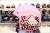 [安信騎士] EVO CA309 點點 KITTY 粉紅 安全帽 復古帽