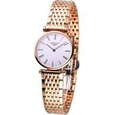 LONGINES  嘉嵐系列超薄時尚腕錶 L42091918