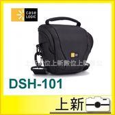 0利率/立即出貨《台南/上新》Case Logic 美國凱思DSH-101 微單側背相機包/贈拭鏡筆