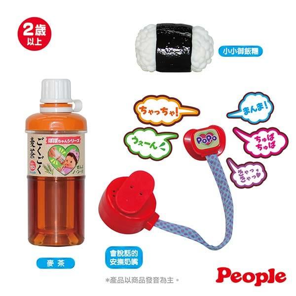 【奇買親子購物網】POPO-CHAN 洋娃娃系列-POPO-CHAN 會說話的呵護組合