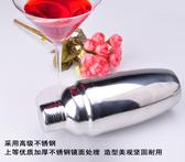 不銹鋼調酒杯搖酒器雪克壺日式雞尾酒調酒器具奶茶搖杯350 550ml