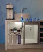 白001: 普德BD-5168冷熱桌上型飲水機+五道淨濾RO淨水器CE-2