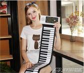 手捲鋼琴88鍵成人家用初學者入門加厚專業版折疊便攜電子鋼琴YXS   潮流前線