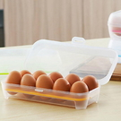 【GE145】雞蛋保鮮盒10格雞蛋收納盒 雞蛋保護盒 雞蛋盒 EZGO商城