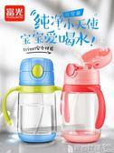 兒童水壺 嬰兒學飲杯寶寶吸管杯帶手柄防漏防嗆6-18個月鴨嘴杯兒童水杯 寶貝計畫