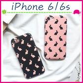 Apple iPhone6/6s 4.7吋 Plus 5.5吋 兔子剪影背蓋 可愛小兔手機殼 簡約保護套 個性手機套 創意保護殼