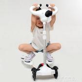 2 8 歲兒童滑板車蛙式剪刀車四輪閃光滑滑車搖擺車男孩女孩溜溜車~果果新品~