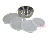 **好幫手生活雜鋪**斑馬 高型調理碗附蓋組  4入組 -----湯鍋.鍋子.高鍋.隔熱鍋