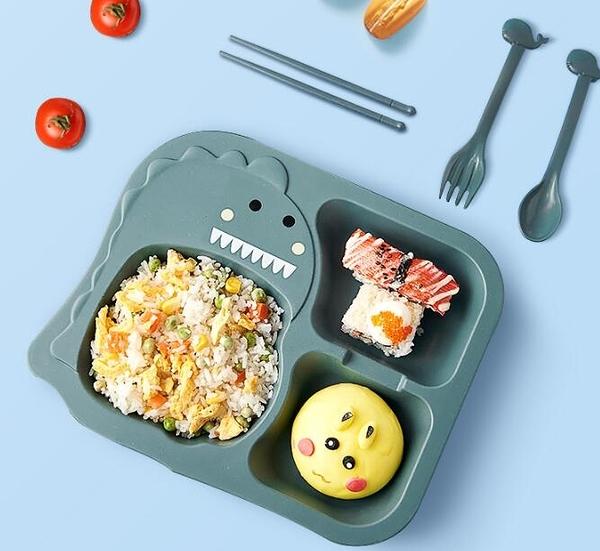 兒童餐盤 餐盤分格卡通寶寶餐具學吃飯套裝兒童家用防摔輔食碗【快速出貨八折搶購】