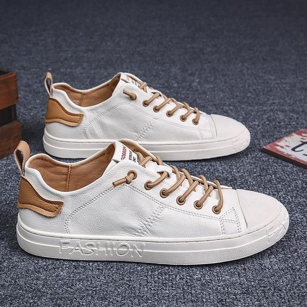 快速出貨 男鞋冬季板鞋潮流百搭休閒皮鞋小白新款潮鞋網紅快手紅人白鞋