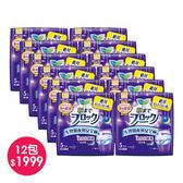 蕾妮亞超吸收褲型衛生棉5片x12入團購組【康是美】