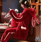 浴袍  睡袍女秋冬季法蘭絨睡衣女加絨加厚珊瑚絨保暖家居服長款套裝浴袍  艾森堡