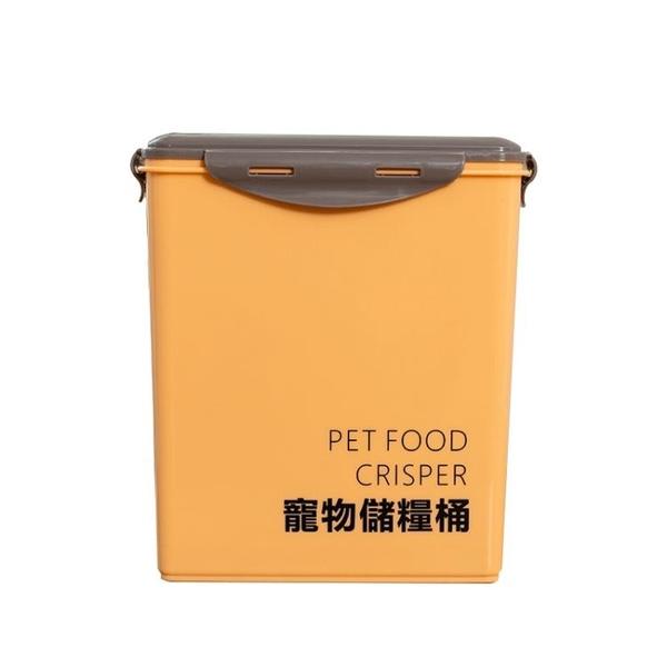 狗糧密封防潮寵物儲糧桶零食收納箱防蟲貓糧儲存【千尋之旅】