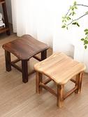 小木凳 實木小凳子家用成人客廳創意木凳換鞋凳茶幾凳兒童小板凳客廳矮凳 晶彩 99免運
