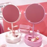 化妝鏡圓形學生台式公主鏡桌面飾品收納梳妝鏡子【新店開張8折促銷】