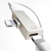 蘋果7耳機轉接頭