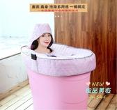 汗蒸箱 家用塑料浴箱桑拿汗蒸房熏蒸袋全身汗箱蒸汽機沐浴桶T 4色