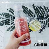 個性創意水杯塑料杯韓版原宿汽水瓶水杯子女學生便攜隨手杯子ins