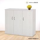 【米朵Miduo】3.2尺三門塑鋼鞋櫃 塑鋼家具【促銷款】