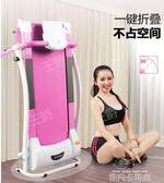 跑步機家用款迷你電動健身器材小型女性走步機靜音折疊簡易免安裝QM 依凡卡時尚