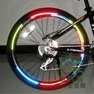 2卷裝 山地車輪反光貼車輪胎貼紙自行車配件【步行者戶外生活館】