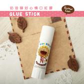 【雄獅】GS-105 奶油獅口紅膠 8G