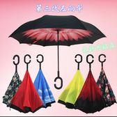 (超夯大放價)反向傘創意雨傘長柄傘雙層免持式車用反向傘晴雨兩用遮陽傘防紫外線男女xw