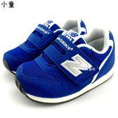 《7+1童鞋》小童 New Balance FS996BBI  魔鬼氈 學步鞋 休閒 慢跑 運動鞋 9398 藍色