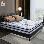 ASSARI-首品英格麗三段式乳膠強化側邊獨立筒床墊(雙人5尺)