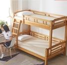 床墊 床墊宿舍單人學生床褥地鋪睡墊褥子榻...