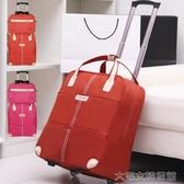 拉桿包 旅行包女行李包袋短途旅遊出差包大容量輕便手提拉桿登機包大宅女韓國館YJT