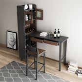 北歐簡約吧台隔斷櫃現代伸縮吧台桌小客廳靠墻裝飾家用屏風廳酒櫃wy