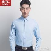 冬季白襯衫男士長袖韓版修身純色休閒黑色短袖襯衣寸商務職業衣服 晴天時尚館